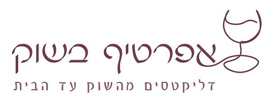 אפריטיף לוגו.PNG