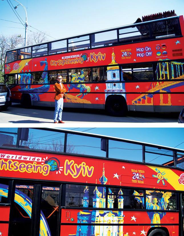 CITYSIGHTSEEINGKYIV