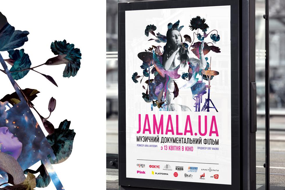 JAMALA.UA