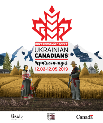 UKRAINIAN CANADIANS