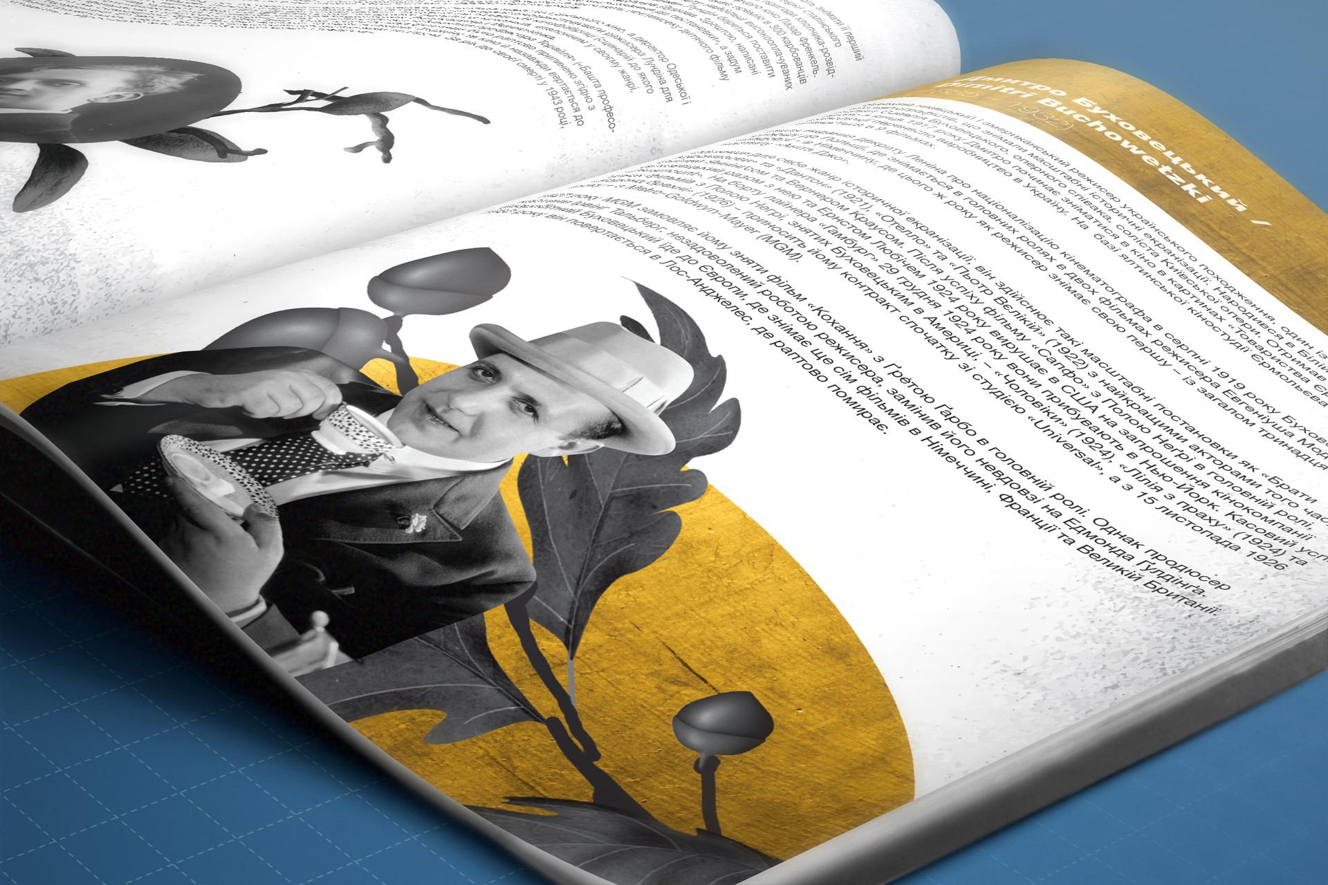 MagazineMockupV1.jpg