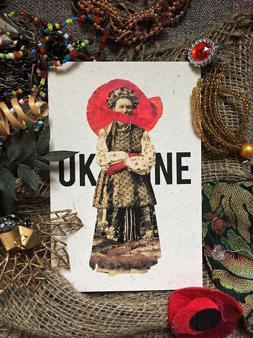 Листівки із серії UKRAINE