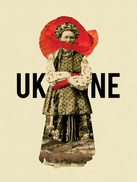 арт проект UKRAINE