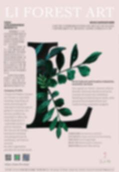 苙森林海報(中英)_工作區域 1.jpg