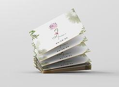 苙森林名片預覽3.jpg