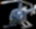 растаможка вертолетов