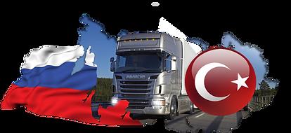 turkiye-russya2-1024x470.png
