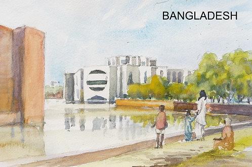 Parliament Buildings, Dhaka, 2015