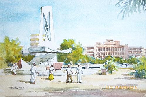 Monument in modern Khartoum, 1982