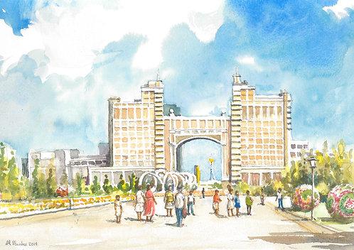 Central Astana, 2014