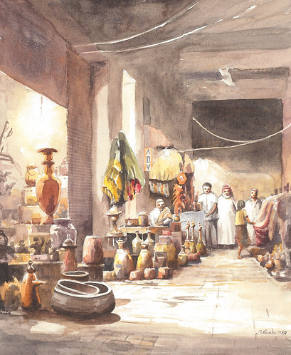 Antique Souk in Riyadh, 1984