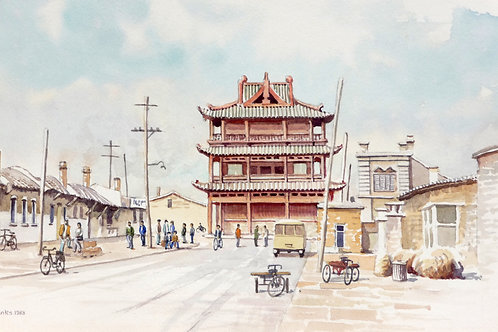 Drum Tower in Old Datong, 1988