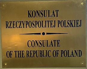 consulate_plate.jpg