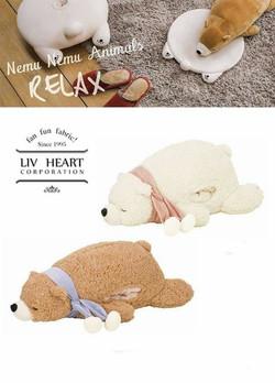暖手熊熊抱枕
