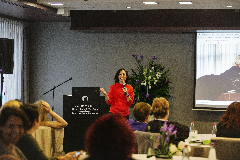 הרצאה חוויתית על פוטותרפיה