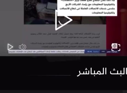 Moustafa Osman interviewed on Al Araby TV