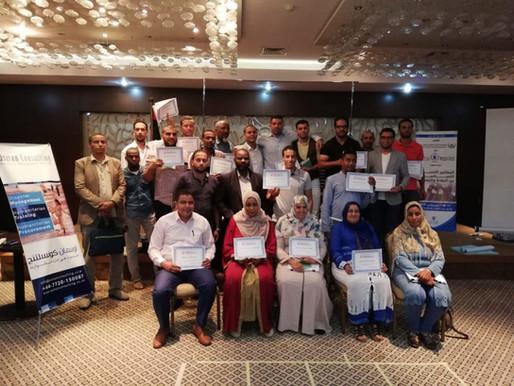 Core Humanitarian Standard (CHS) Training in Tripoli, Libya