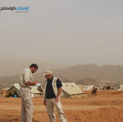 High-Level Pledging Conference for the Humanitarian Crisis in Yemen