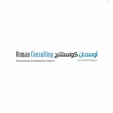 Peacebuilding and Conflict Management Training, Yemen