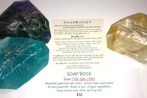 Soap Rocks - natural and beautiful gemstone-like soaps from The Gallery