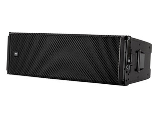 HDL 50-A ACTIVE THREE-WAY LINE ARRAY MODULE