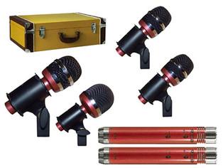 Avantone CDMK-6 6-Mic Drum Mics Kit