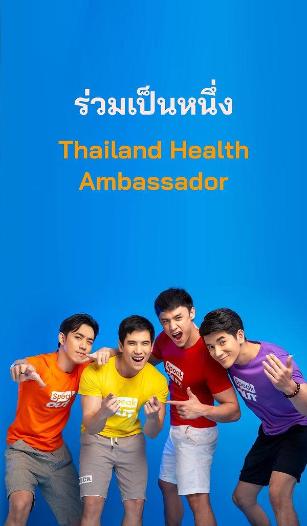 Thailand Health Ambassador.jpg