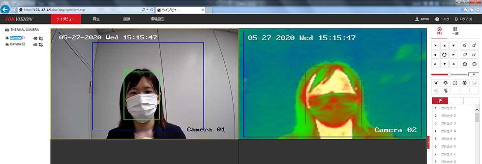 サーマルカメラ-4.jpg
