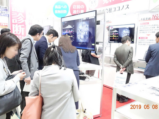 来年2021年3月  東京ビックサイト  日経メッセ展示会 街づくり・店づくり・リテールテックJAPAN に出展致します。