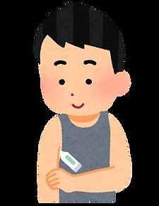 taionkei_kenon_man.png