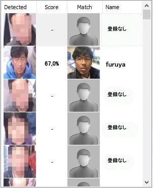 顔認証-02-A.png