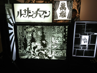 横浜で現代アート三昧!ヨコハマトリエンナーレ