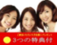 サルサ無料体験会(新宿教室)