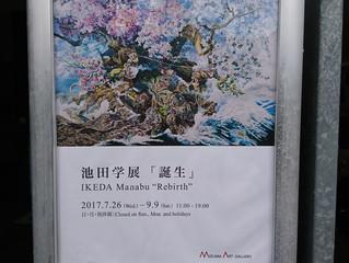 池田学展「誕生」は圧倒的な筆力と密度でした!