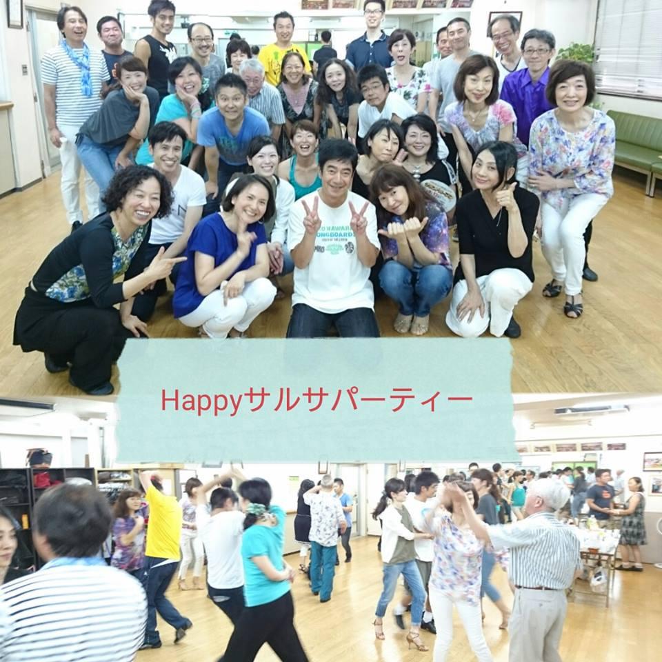 Happyサルサパーティー 東京サルサムーブ