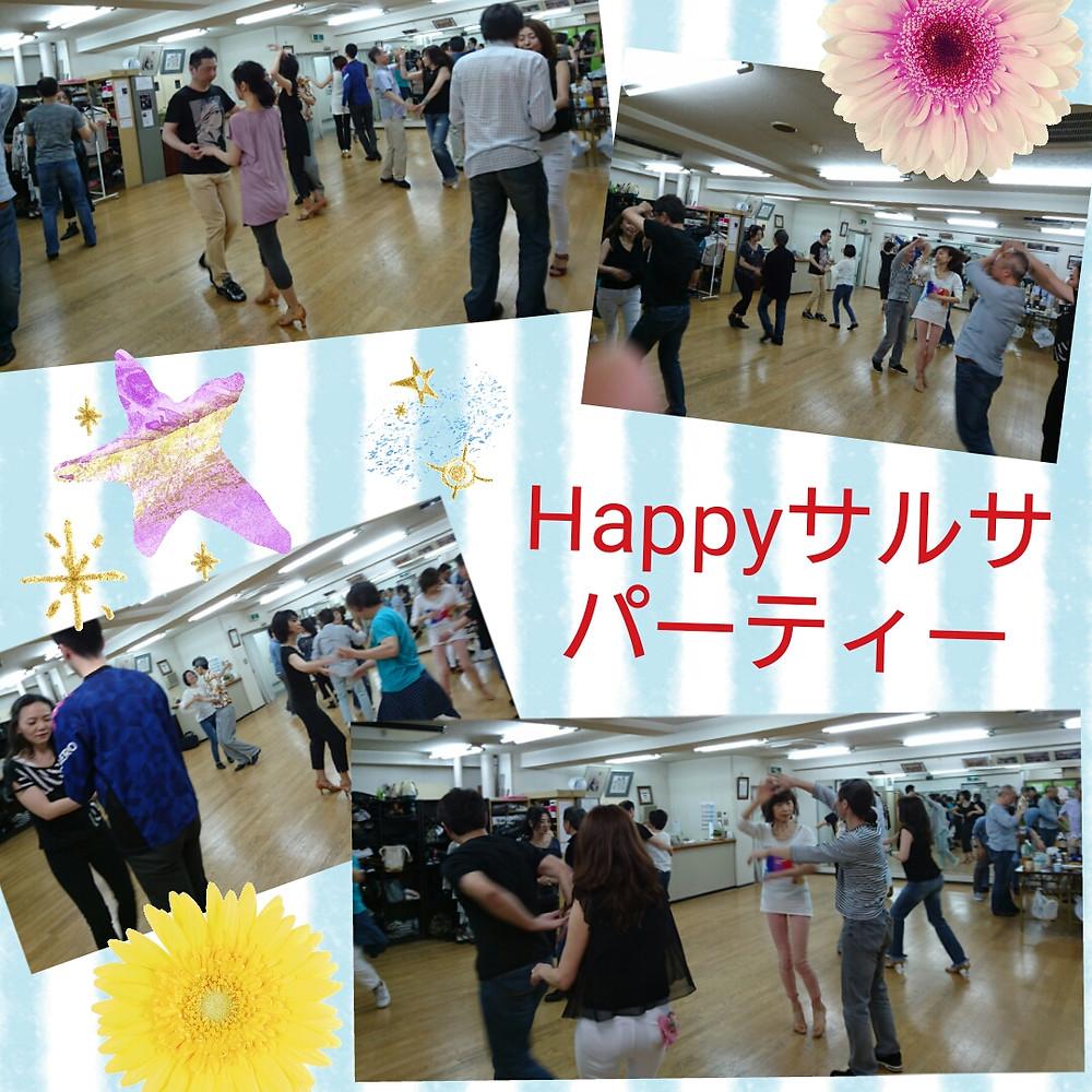 Happyサルサパーティー(東京サルサムーブ)