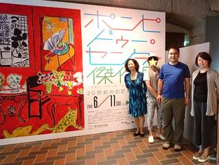 アート鑑賞と優雅なランチ会終了!アートは人を理解する世界的ツール