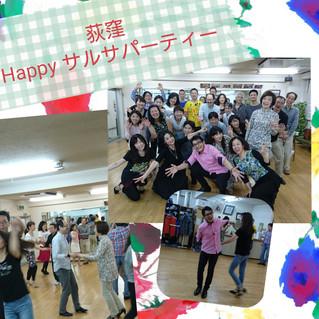 今日も沢山のご参加ありがとう!荻窪Happyサルサパーティー