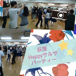 昨日の荻窪Happyサルサパーティーは賑やかでした~♪