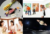 """9月27日(火)アート鑑賞会、「宇宙と芸術展」鑑賞会で、美味しい""""脳内""""未来旅行!"""