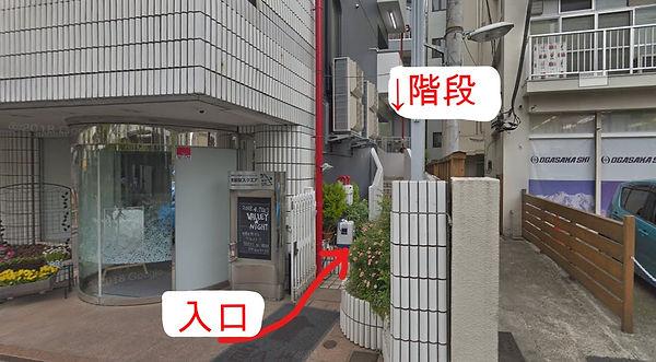 音部屋入口写真_edited.jpg