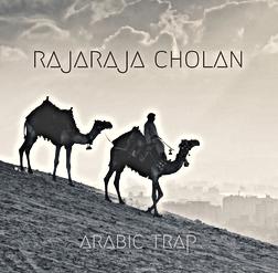 Rajaraja Cholan cover