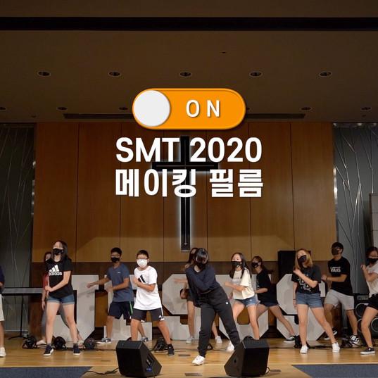 2020 Summer Mission