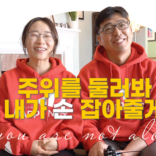 Minkyoung and Sang Yole's interview.