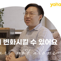 David Park's interview.