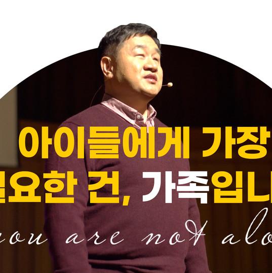 Soonkyu Shin's Interview