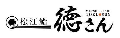 徳さんロゴ.jpg