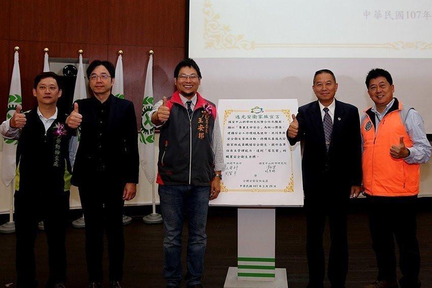 中科院督導長陳新發(右二)與桃園市政府勞動局局長王安邦(左三)於簽署安衛宣言後合影。 中科院/提供
