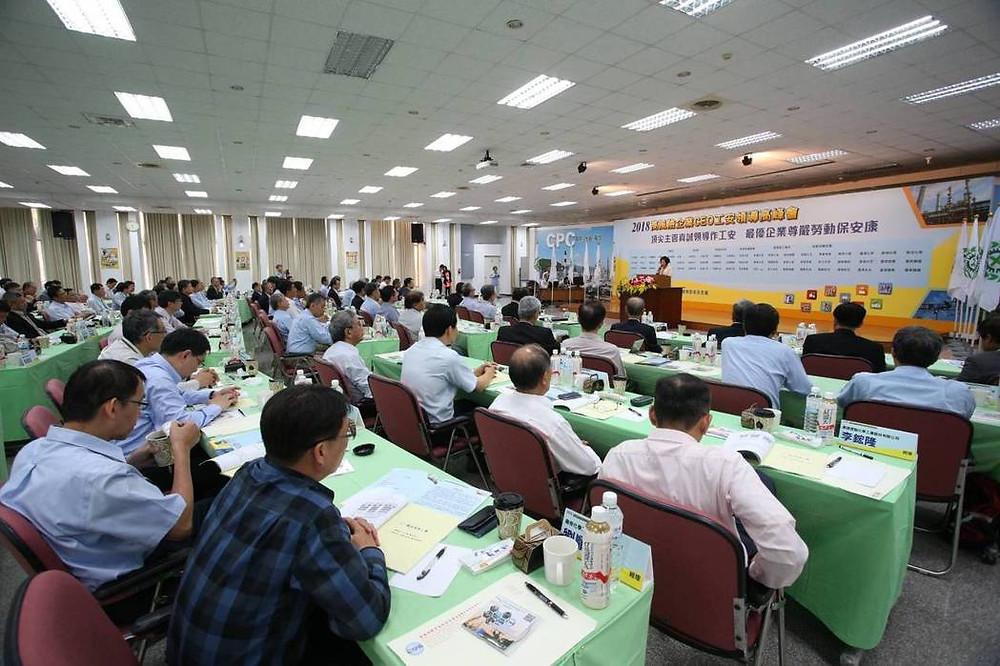 勞動部在台灣中油煉製事業部,首度召開「高風險企業CEO工安領導高峰會」。記者劉學聖/攝影
