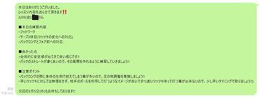 6269128C-E59D-4695-8D97-0E0F4EE9A40D.jpe